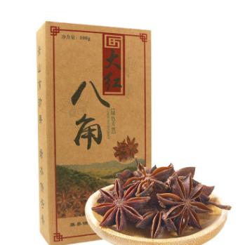 錦隆大紅八角 無硫干貨調味香料 大茴香火鍋底料產地直供