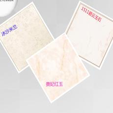 顶缘鑫集成吊顶厂家直销厨房卫生间专用铝扣板