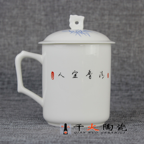 景德镇广告杯定做厂家 供应骨瓷茶杯套装