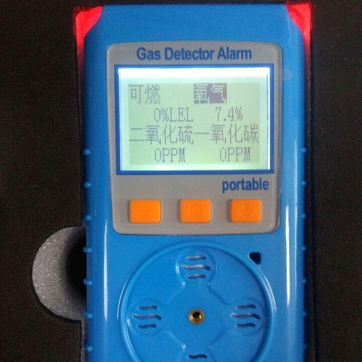 四合一气体检测仪 环氧乙烷气体泄漏报警仪