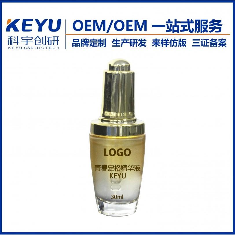 ODM化妆品厂家半成品OEM贴牌代加工