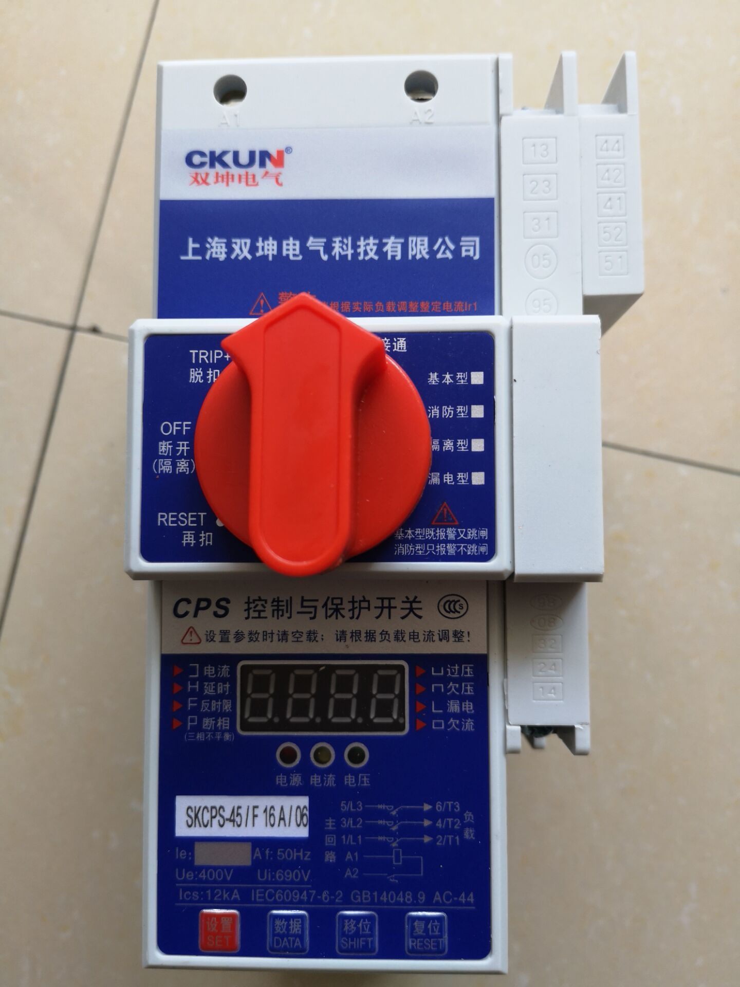 KBO电机控制与保护开关CPS-125C M63 06MF基本消防隔离漏电型KB0