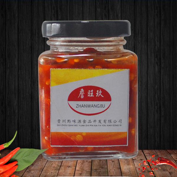 贵州省遵义市绥阳县糟辣椒1000g瓶装包邮