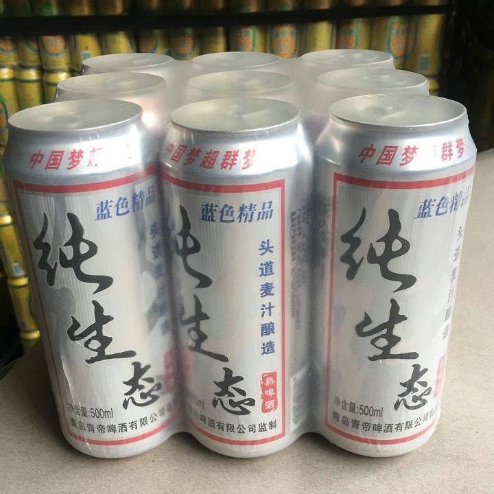500毫升纯生态易拉罐啤酒