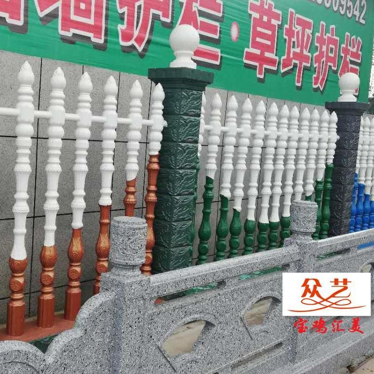 主打陕西宝鸡汇美众艺欧式围墙护栏