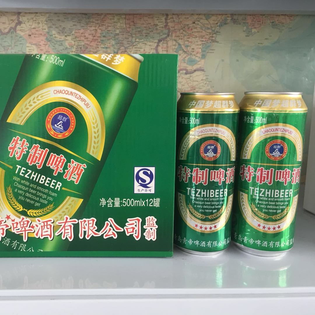 特质易拉罐啤酒