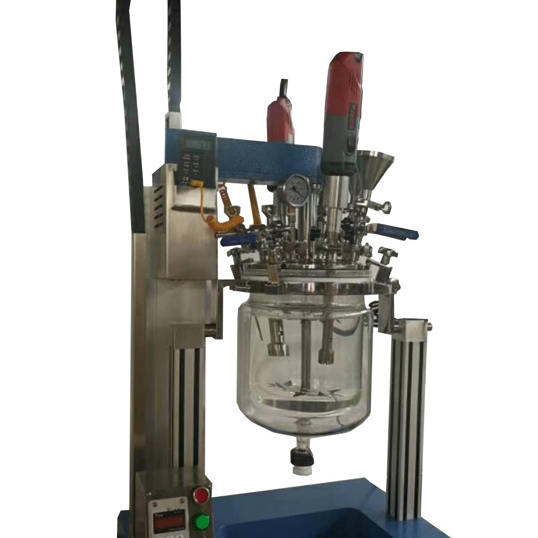 生物制品乳液真空乳化机