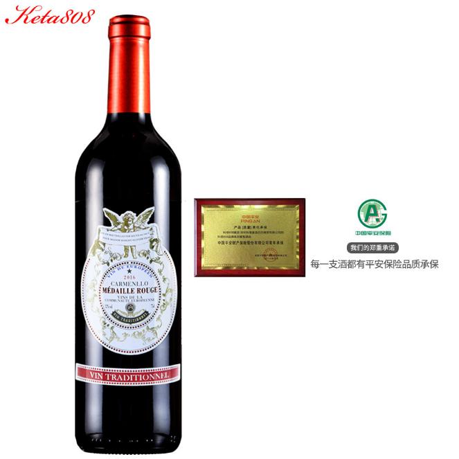 供应 科塔红色勋章进口葡萄红酒干红