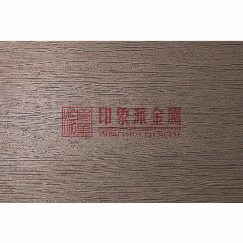 厂家直销304木纹亮光镀铜红古铜不锈钢装饰板   彩色不锈钢装饰板定制