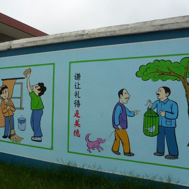 扬州专业制作商业文化墙 专业制作学校墙绘 幼儿园墙绘 办公室壁画 别墅墙绘手绘 墙体广告 手写标语等