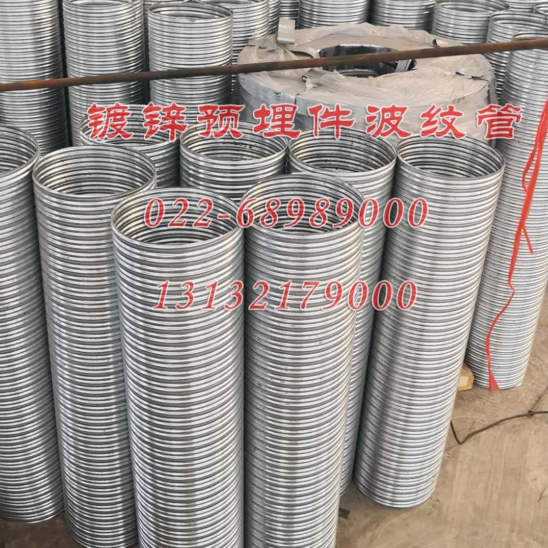 豪越 大量现货 供应 江西 萍乡 预埋件镀锌波纹管 镀锌预埋件波纹管