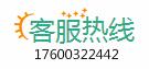 中国厨电产业网