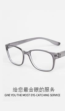 户外防护骑行眼镜