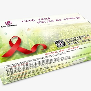 东兴妇幼保健院广告盒装抽纸