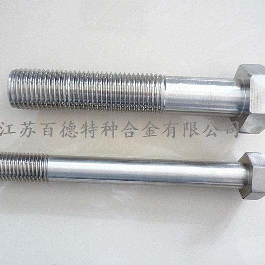 百德Inconel600螺栓螺母英科耐尔600紧固件标准件