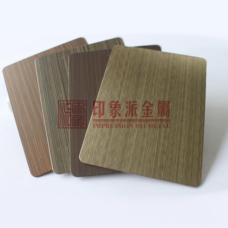 304拉丝镀黑青古铜供应不锈钢仿高比青古铜专业生产青古铜镀铜板