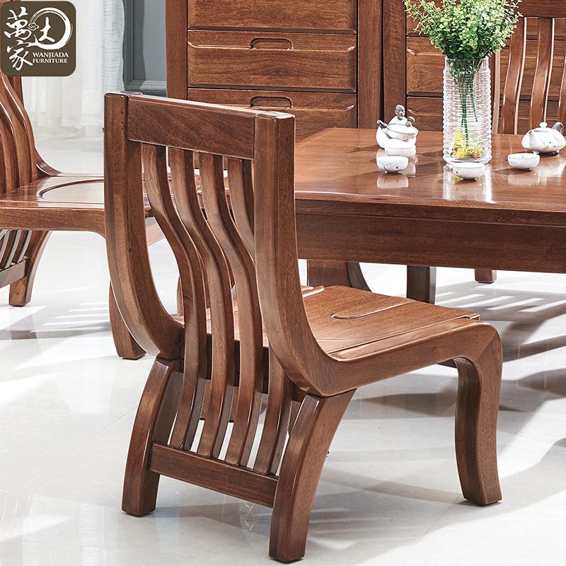 实木茶桌现代中式胡桃木茶几茶桌椅组合茶台实木办公茶桌将军茶台