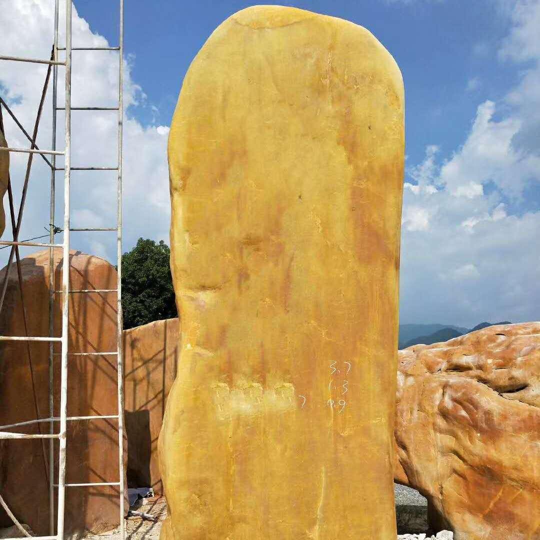 刻字景观石 企业名称石刻景石图片 广东黄蜡石报价