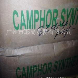 樟腦粉 高品質 高含量樟腦粉 化妝品級