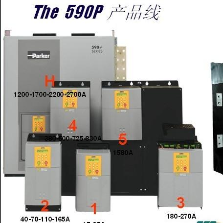 欧陆590P直流调速器 欧陆590C直流调速器 沈阳维修欧陆调速器 维修欧陆590调速器