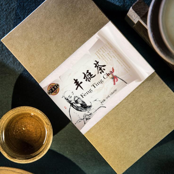 供应 木瓜葛根茶盒装袋泡茶批发贴牌代加工