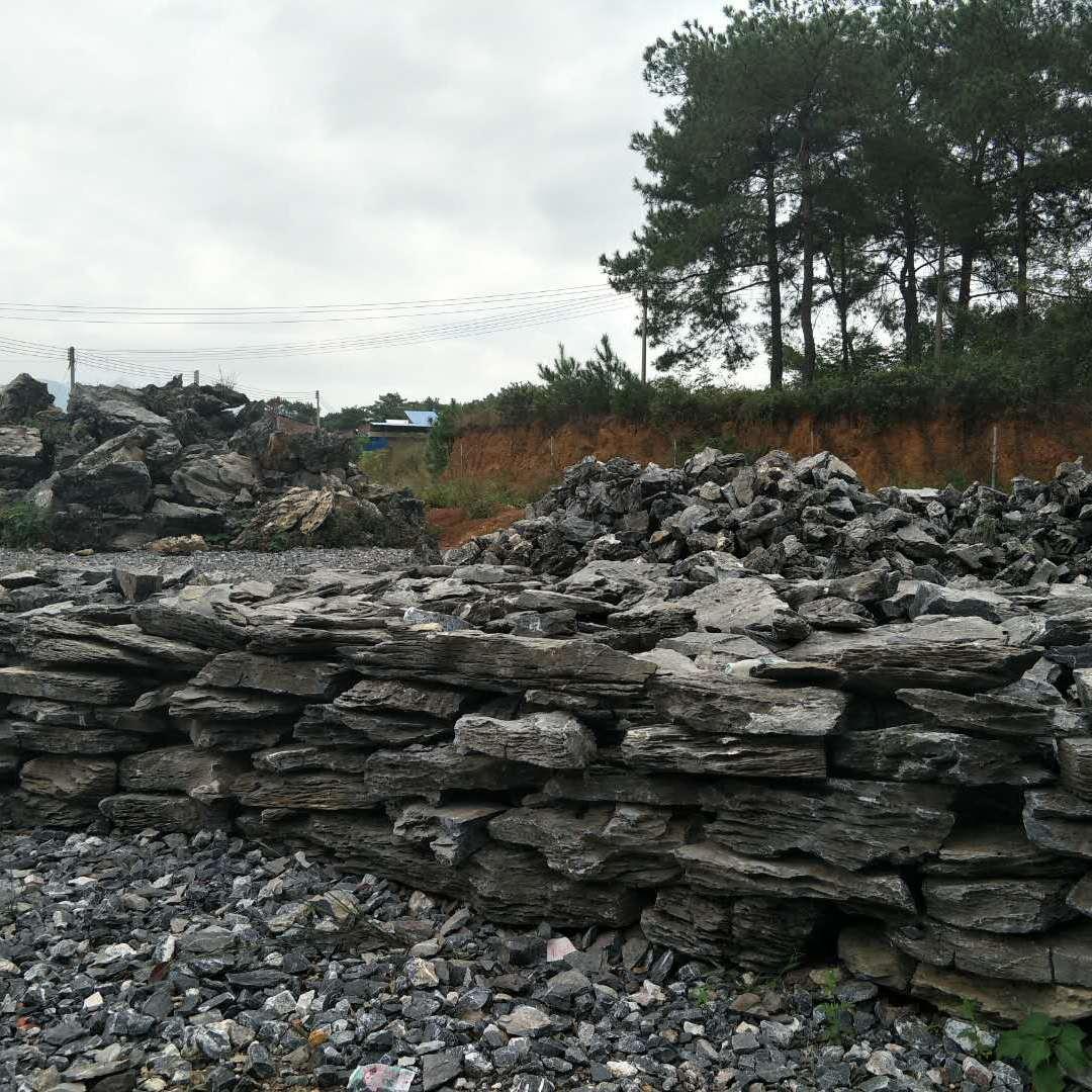 名富奇石英石批发 英石叠石庭院假山 大型英德石英石批发基地