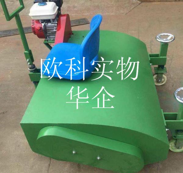 电动梳草机园林机械用正品草坪割草梳理大棚电动洗脸刷pobling设备图片