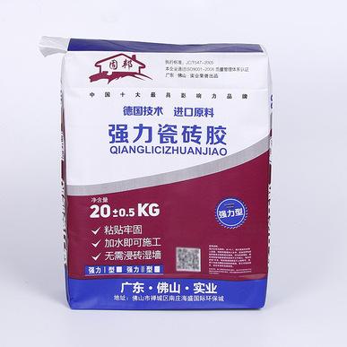 可定做各种规格的三纸一膜方形阀口袋 纸塑方底袋 优质材料精工细作