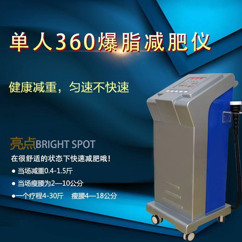 减肥仪器排行榜 高端美容院减肥仪器价格