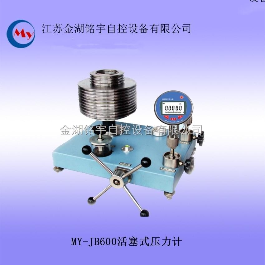 MY-JB600是一款经济型新规程