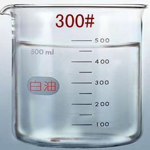 衡水石蜡油 白油 基础油 橡胶填充油 环烷油
