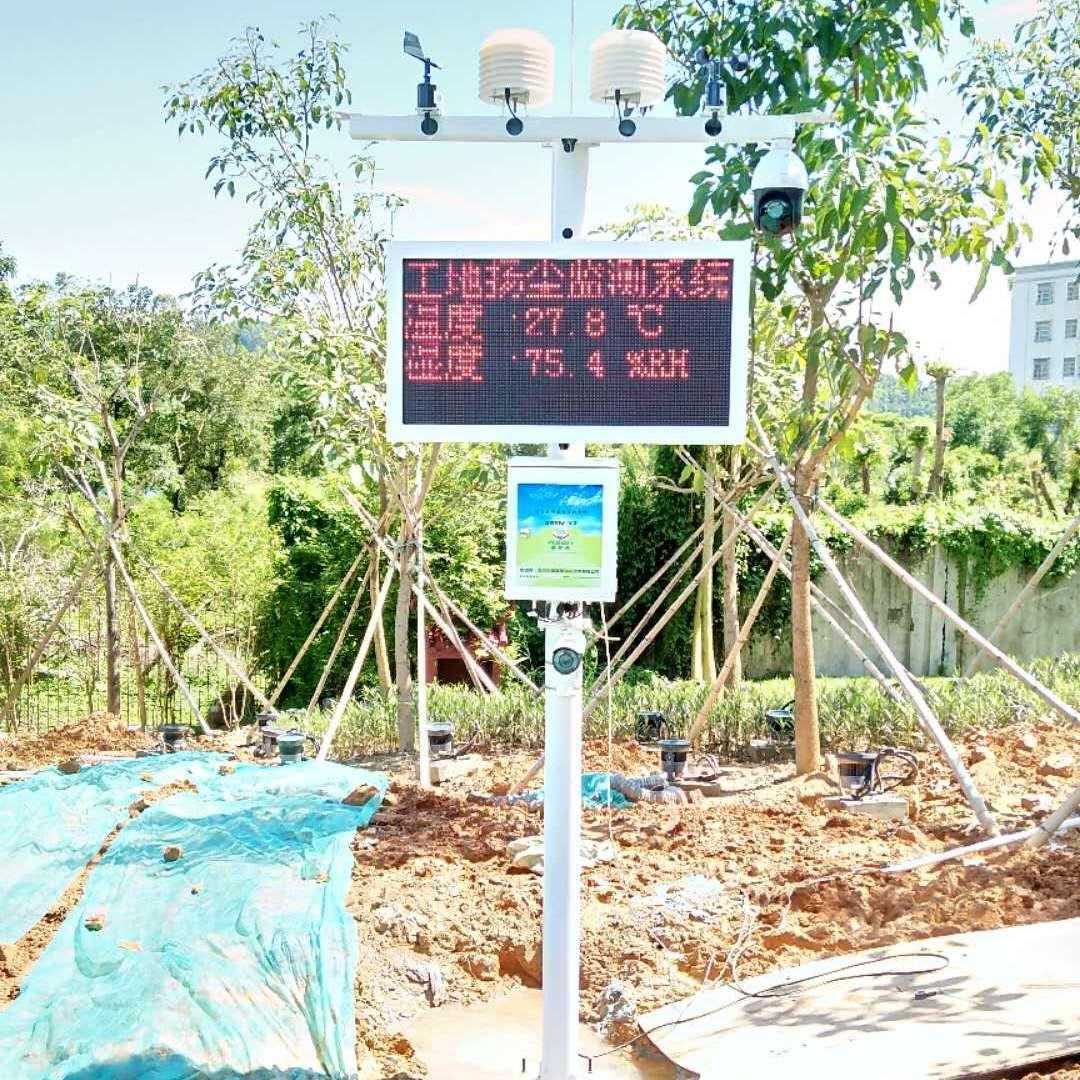 上海工地扬尘实时监测设备功能作用 扬尘噪声在线监测仪