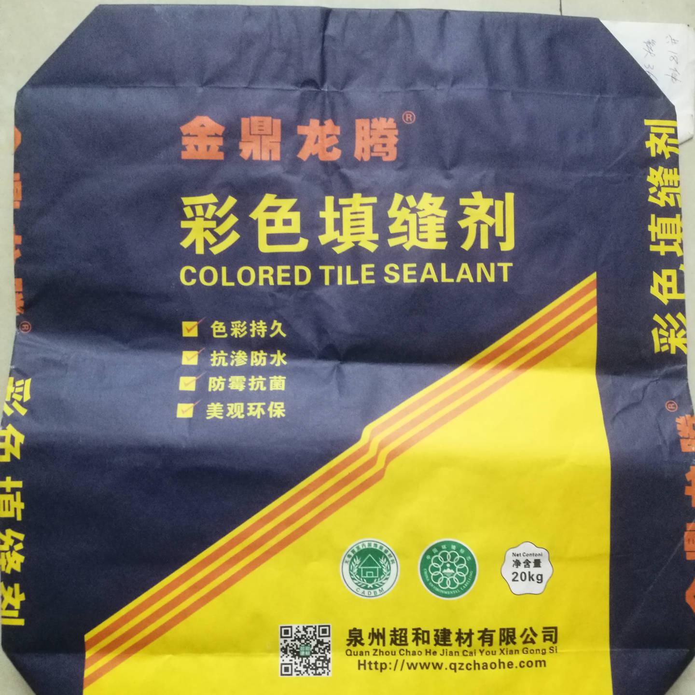 厂家直销可来样定制建筑材料包装袋定做 彩印大容量复合纸塑袋