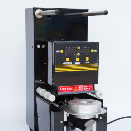 中山群伟茶叶包装礼盒定制 小罐茶包装铝罐封口膜自动化封口机
