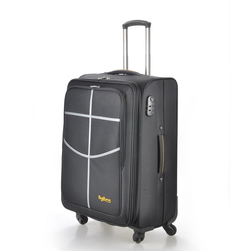 方振箱包专业定制商务电脑拉杆箱 登机行李箱 可添加logo