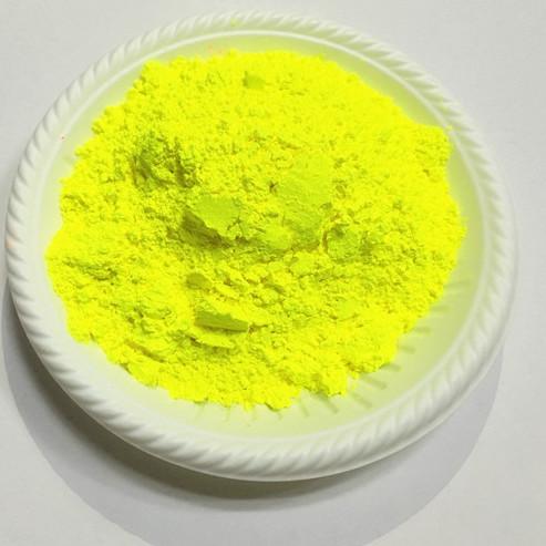 秀彩YS10柠檬黄荧光粉油漆油墨捡漏喷涂环保荧光粉水性荧光粉厂家