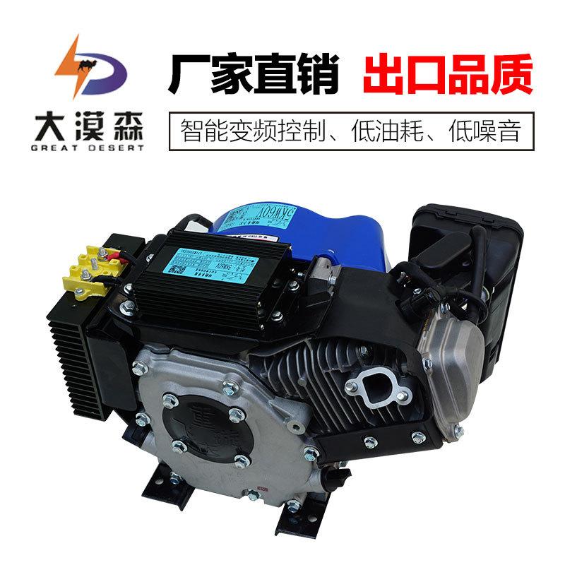 电动摩托车增程器厂家直销4KW60V27极纯铜电芯变频发电机