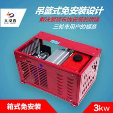电动车增程器大漠森智能增程器48v4000w箱式增程器发电机流水线生产三重质检体系