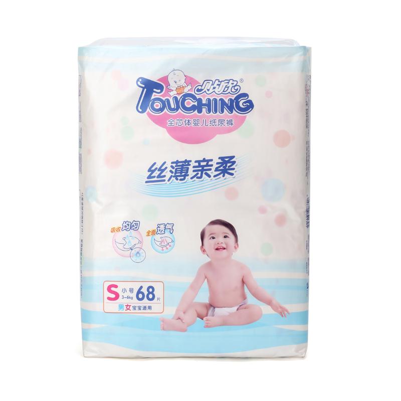 贴欣SMLXL婴儿纸尿裤全芯体尿不湿棉柔透气