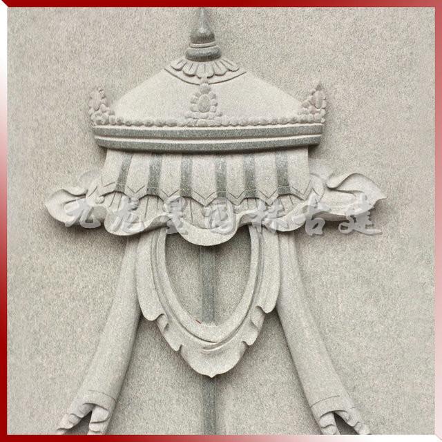石雕八吉祥浮雕图案 密宗佛教八宝青石浮雕壁画