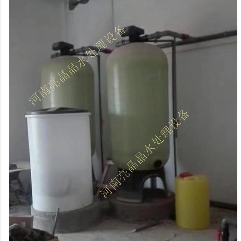 5吨每小时时全自动软化水设备价格 玻璃钢罐水处理 洗衣厂专用软化水设备 郑州厂家