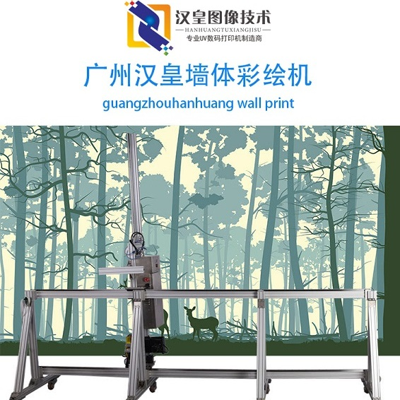 济南墙体彩绘机应用范围 户外广告打印机设备