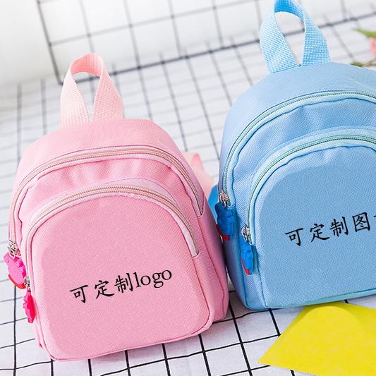 方振箱包专业定制供应学生书包 来图打样 教育机构礼品批发定制