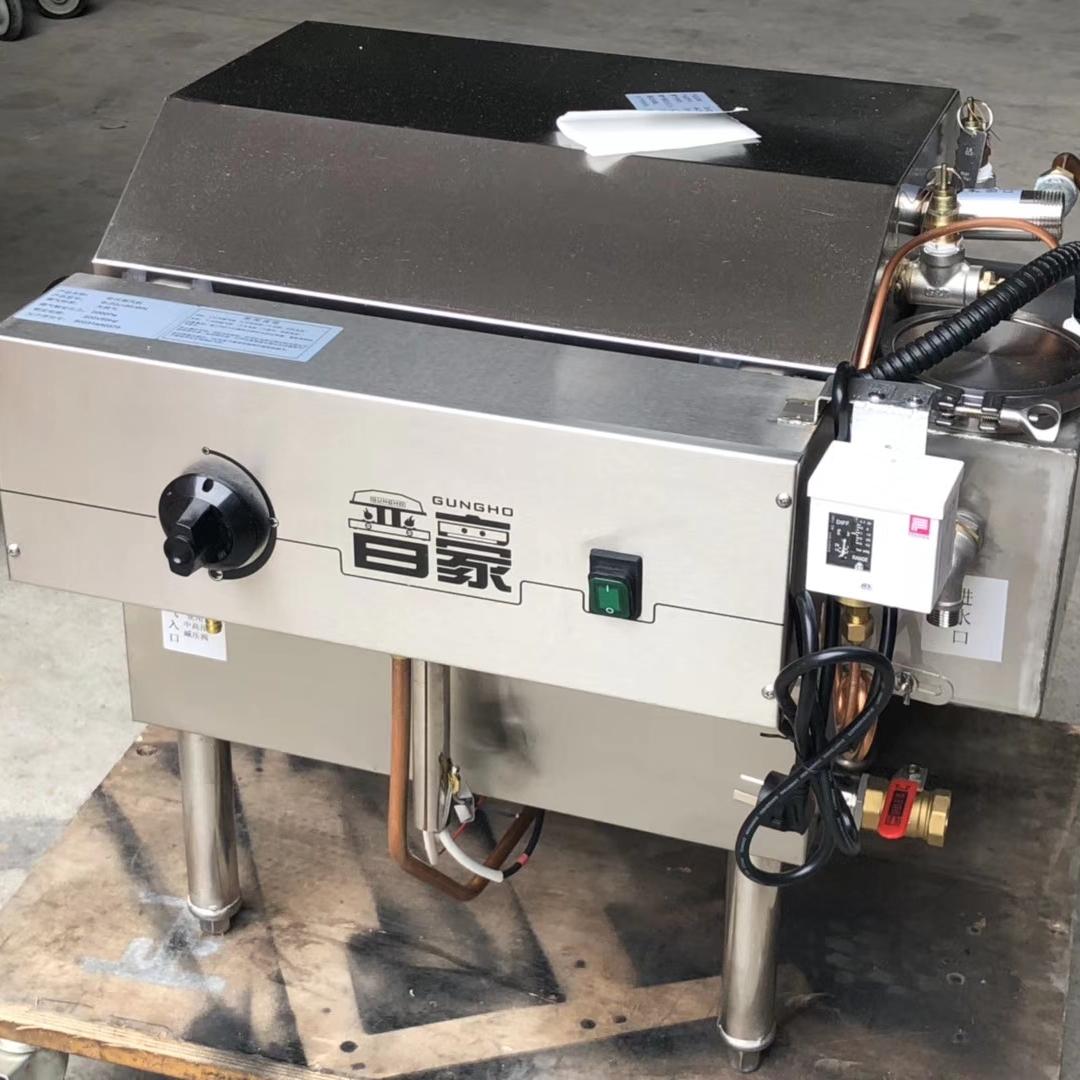 广州晋豪GUNGHO B-ZQJ-50-W 智能节能豪华卧式燃气蒸汽发生器
