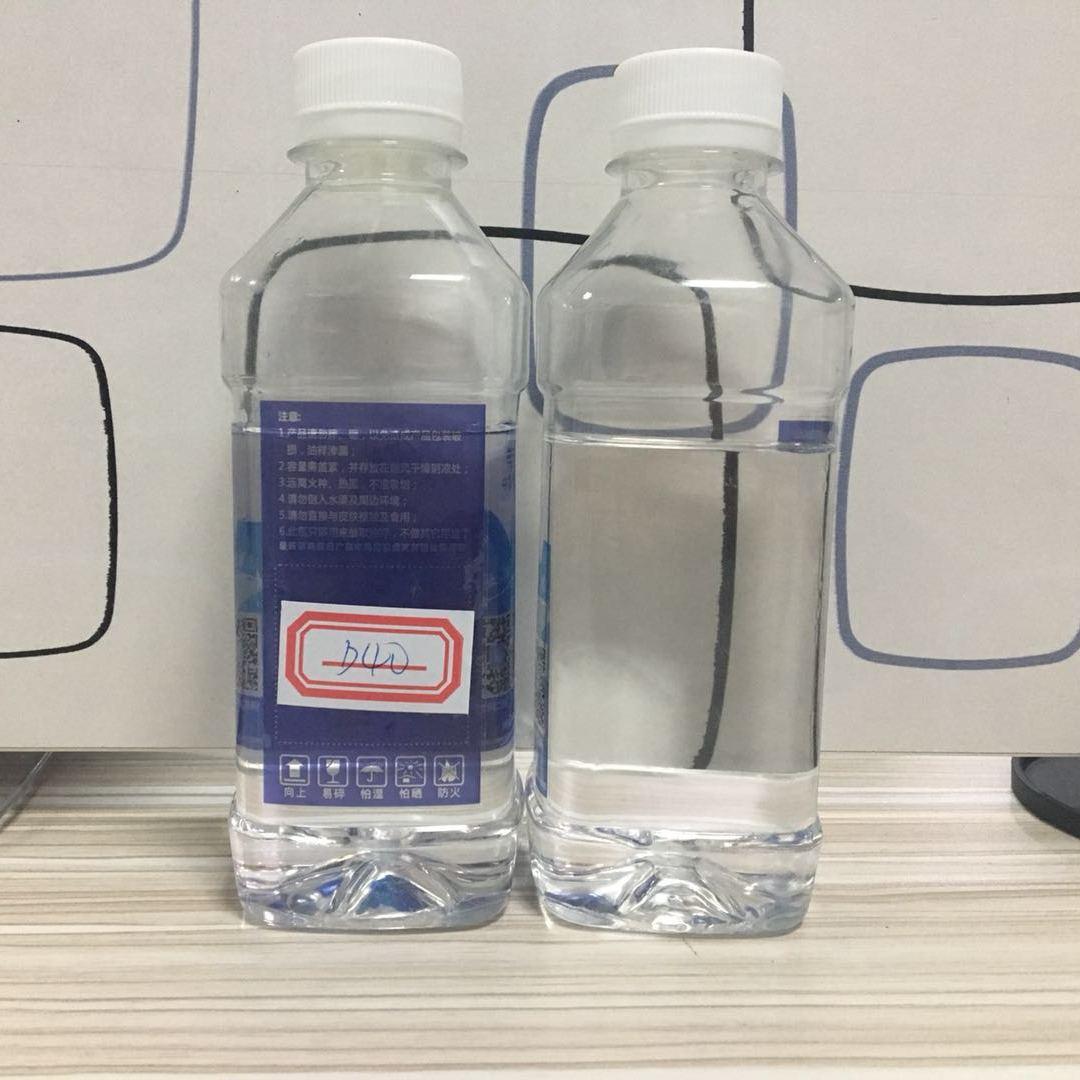 正品D40环保溶剂油 无气味 干得快 工业清洗剂
