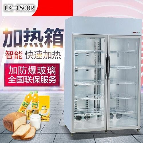 绿科加热箱商用加热柜学生奶加热箱恒温加热柜