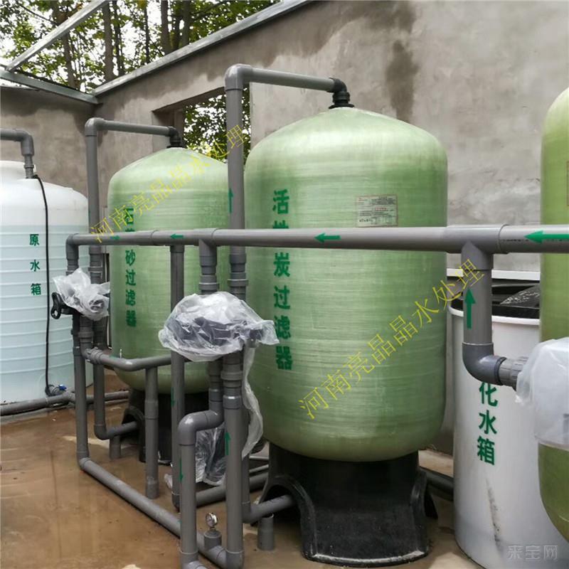 周口市常压锅炉蒸汽锅炉软化水处理设备   全自动软水器厂家直销