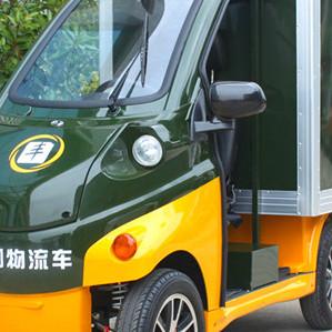 电动四轮小型货车快递物流车