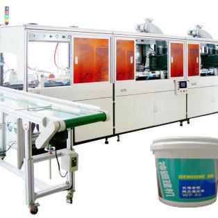 塑胶桶涂料桶化工桶自动热转印机