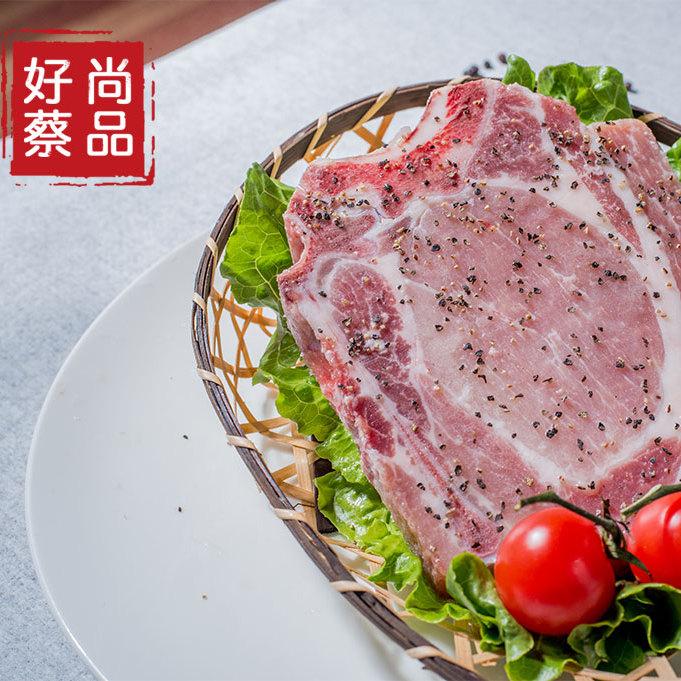 尚好菜 供应T骨猪扒 快餐行业适用 精选材料
